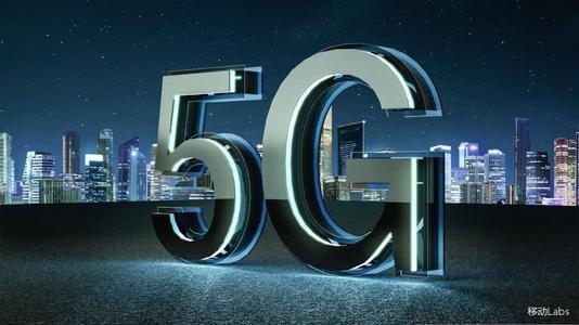 秘乐魔方短视频,在5G时代快人一步