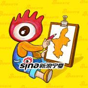 新浪宁夏官方微博