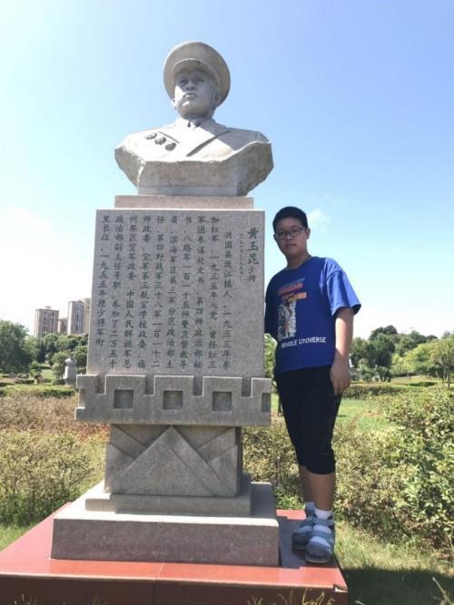 全国青少年美育艺术盛典深圳选拔赛人气冠军李浩铭