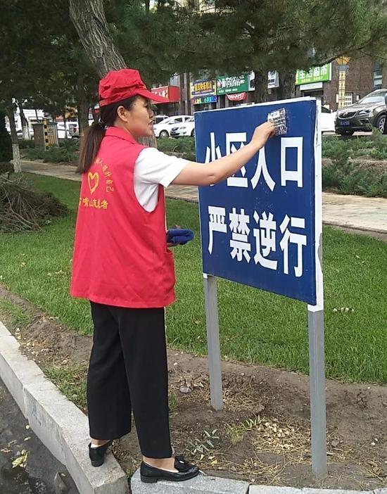 市直机关工委志愿服务风采