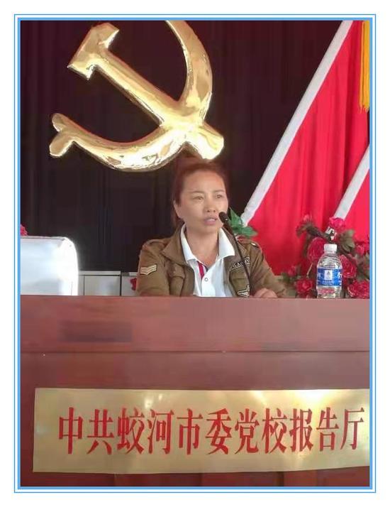 吉林农业领军企业—蛟河市拉法街曹光林家庭农场