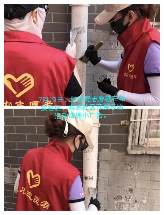 平罗县志愿服务风采