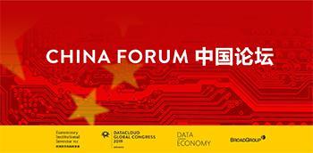 欲了解更多请访问中国论坛网站。