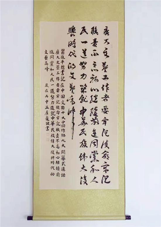 孟广龙作品