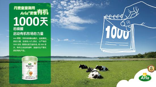 有机奶粉排行榜10强,丹麦arla奶粉让宝妈更安心