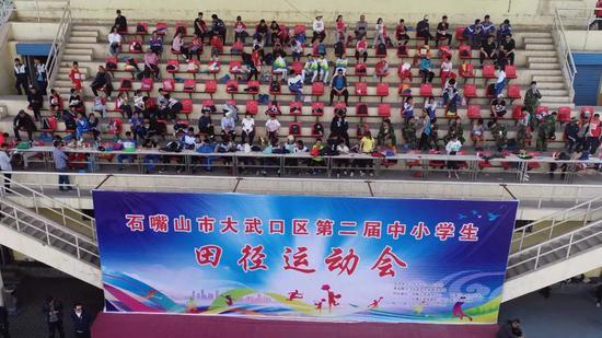 大武口区第二届中小学生田径运动会隆重召开