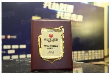 """金蛋理财荣膺""""2019胡润新金融最具品牌价值企业"""""""
