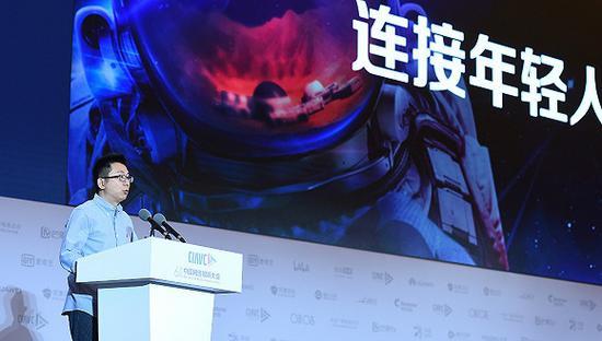 优酷原总裁杨伟东因涉经济问题配合警方调查 樊路远接任