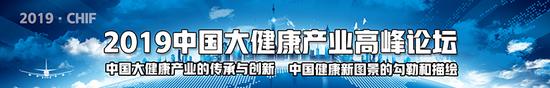 """创义美获得""""中国大健康产业十大影响力品牌""""荣誉"""