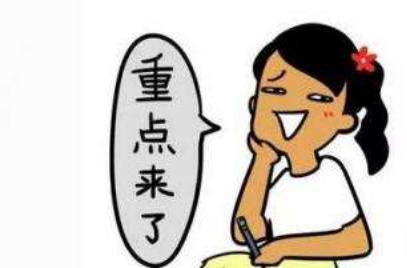 聚焦||新青年,新传播,品牌中药文化走进贵州中医药大学!