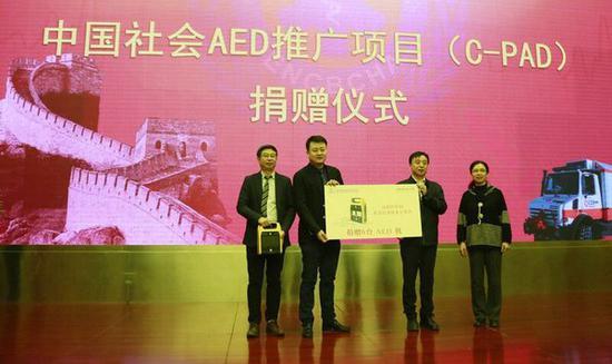 迈瑞医疗向北京经济技术开发区捐赠自动体外除颤器