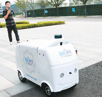 在江苏南京江北新区国际健康城,无人配送车在送货途中自主决策躲避障碍。 新华社记者 李雨泽摄