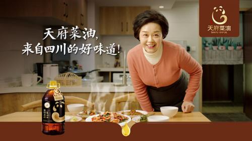 """""""天府菜油""""首登高铁,品牌传播全面发力!"""
