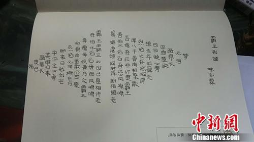 林亦霖的诗歌作品。