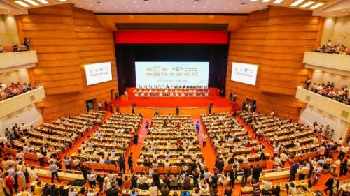 第十六届中国科学家论坛会湖北五方园农林发展有限公司载誉而归