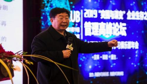 原《中国企业报》总编辑、中国企业改革与发展研究会副会长李锦