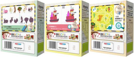 方广米萌米饼亲子益智互动游戏