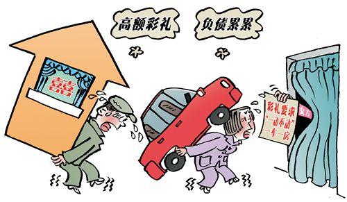 """礼和乡:干部群众儿女婚嫁""""零彩礼""""引领乡村文明新风"""
