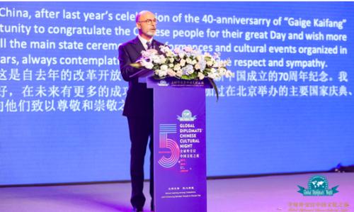 图片说明:2019全球外交官中国文化之夜轮值主席