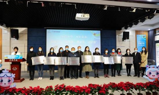 百城千校『画冬奥、滑冰雪、话健康』活动启幕!朗培教育集团联合执行