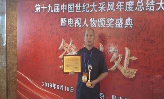焦墨山水名家李社安荣获——2019年度 《中国书画传承艺术名家奖》