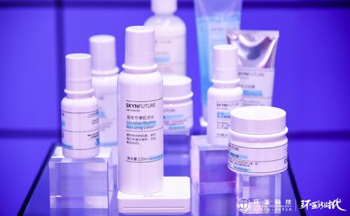 △肌肤未来最新产品