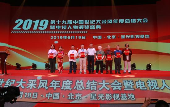 李社安老师在颁奖台上(右第三个)
