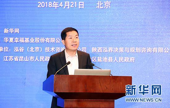 盐池县县长戴培吉发表主旨演讲