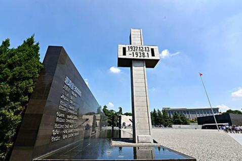 图为侵华日军南京大屠杀遇难同胞纪念馆。资料图片