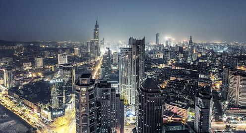 图为南京夜景。资料图片