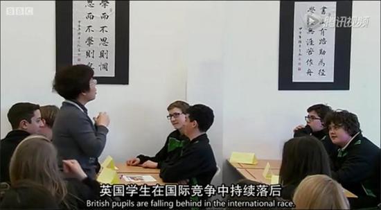 《我们的孩子足够坚强吗:中式教学》视频截图