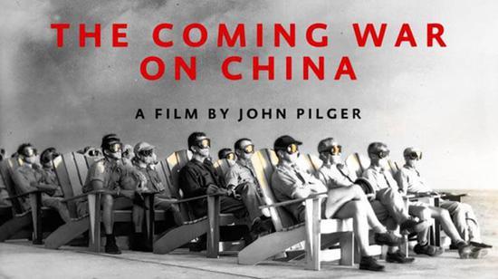 《即将到来的对华战争》海报