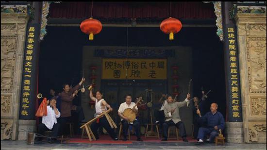《中华的故事》视频截图