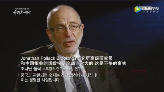 《超级中国》视频截图