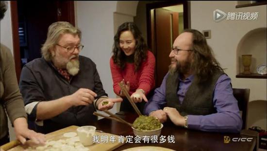 《中国新年》视频截图