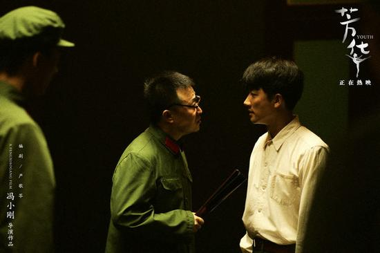 《芳华》再创纪录成现象级大作 冯小刚:坚持讲好中国人的故事