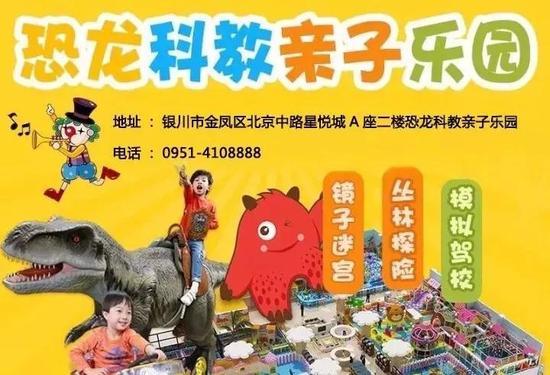 宁夏荣耀堂教育集团