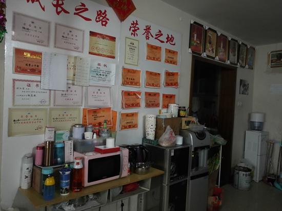 益童成长中心的墙上贴满了奖状