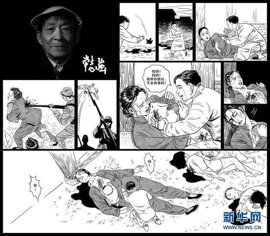 新华社记者李响摄/陈聪颖 绘