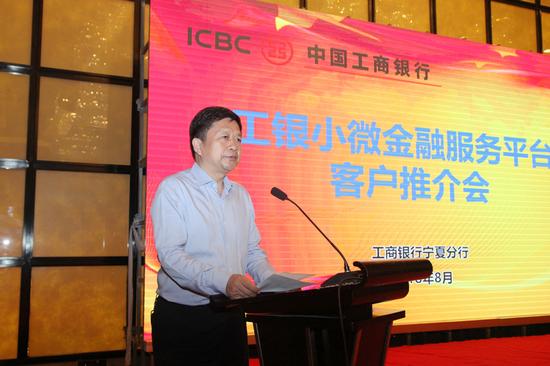 工商银行宁夏分行副行长廉智向客户介绍工银小微金融服务平台功能