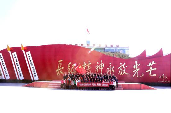 """平安产险宁夏分公司党委在革命圣地六盘山开展  """"不忘初心,牢记使命""""主题教育活动"""