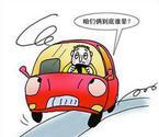 银川出租车驾驶员醉驾连撞5车