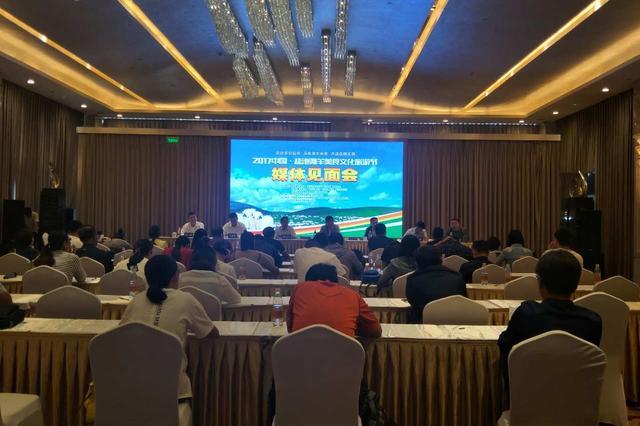 2017中国盐池滩羊美食文化旅游节9月29日开幕