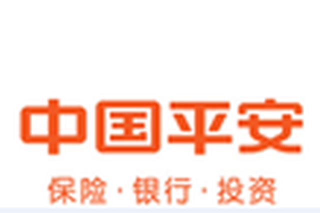 """中国平安获""""BrandZ  2018最具价值中国品牌100强""""第八"""