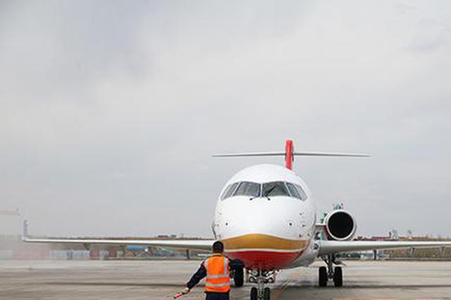 国产喷气客机ARJ21运营高寒地区新航线