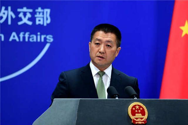 外交部:对美国决定退出万国邮政联盟感到遗憾
