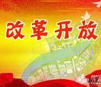 """""""最""""展品讲述中国开放新故事"""
