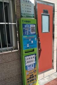 安装在76号公厕的共享纸巾设备。