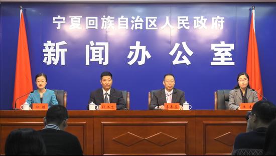 自治区司法厅召开宁夏公共法律服务体系建设新闻发布会