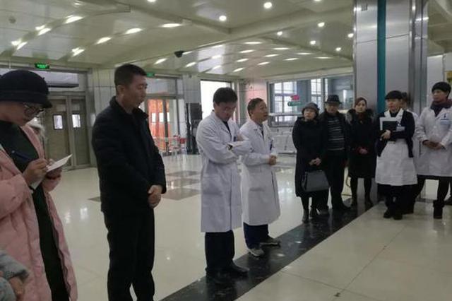 同心县人民医院第二轮科室行政查房圆满结束